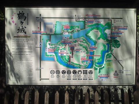 ⑪鶴ケ城視察.jpg
