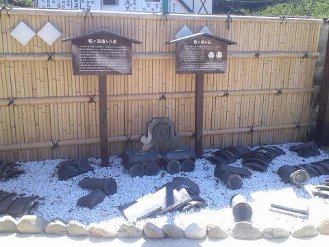 ⑲鶴ケ城の瓦を利用したガーデニング.jpg