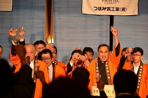 13岩永組会長ご発声による乾杯.jpg