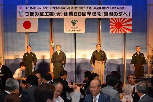 14無双直伝英信流居合演武披露.jpg