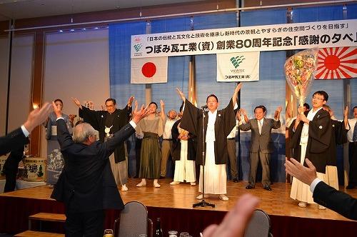 20福男の会による開運福拍子ヨーオ!.jpg
