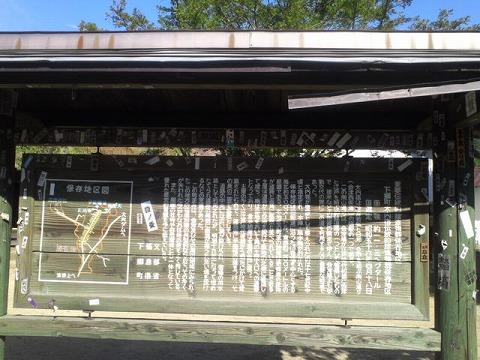 22下郷町大内宿場伝統保存茅葺住宅.jpg